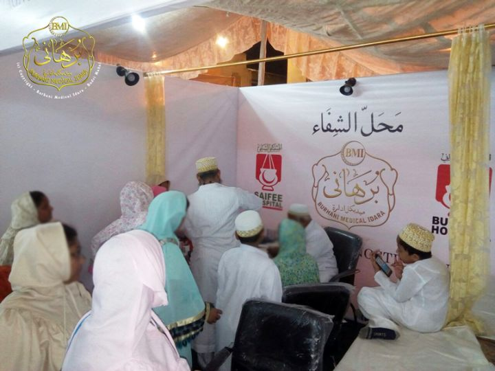 Medical Camp Setup at Relay Centers - Ashara Mubaraka, Karachi, Pakistan 1439H.
