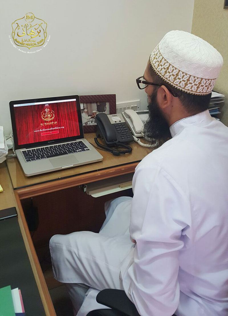 Website launched on hands of (Al-Had) Janab Abduttayyib BS Vajihuddin Saheb DM - BMI Website Launch, Mumbai 1437H.