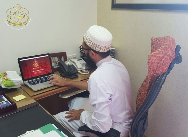 (Al-Had) Janab Abduttayyib BS Vajihuddin Saheb DM launching the website - BMI Website Launch, Mumbai 1437H.