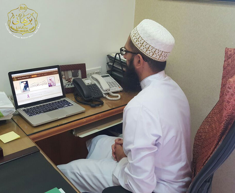 (Al-Had) Janab Abduttayyib BS Vajihuddin Saheb DM launched the new BMI website - BMI Website Launch, Mumbai 1437H.